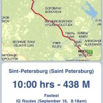 Навигация приложений для iPhone Минск