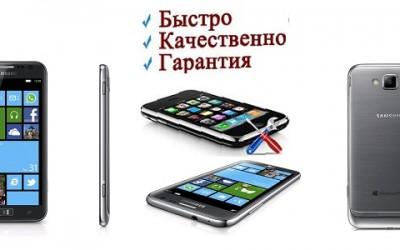 Ремонт телефонов и смартфонов Samsung. Минск.