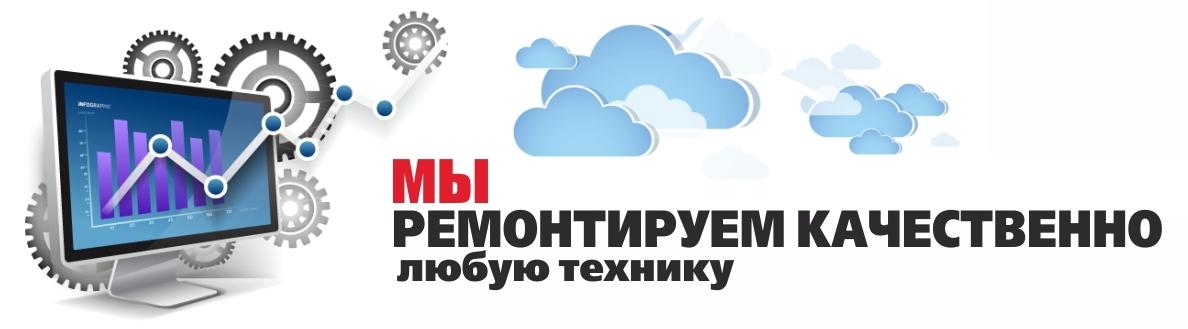 Сервисный центр alsa.by